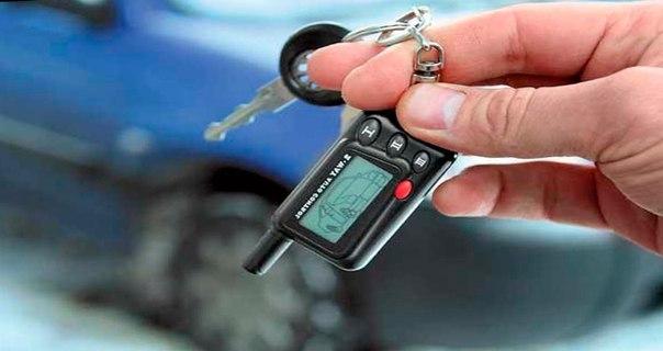 Ремонт сигнализации на вашем авто