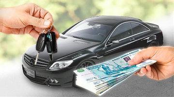 В каком регионе страны лучше всего продаются авто?